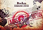 47都道府県TOUR「GAMBLING JAPAN」ドキュメントムービー「MASTER OF JAPAN」 [DVD]