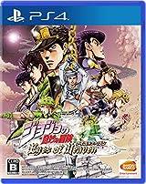 PS4/3用アクション「ジョジョの奇妙な冒険 アイズオブヘブン」発売