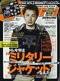 Samurai magazine (サムライ マガジン) 2012年 11月号 [雑誌]