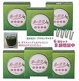 ポリシー化粧品 桑の葉美人 青汁 6箱 セット 8袋増量 コップ 付 3g×50袋×6 有機栽培 国産 桑の葉茶 粉末 サプリメント 栄養補助食品