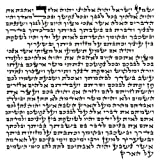 Mezuzah Scroll, Kosher Parchment from The Artazia Collection M9999