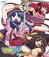 OVA『ToHeart2 ダンジョントラベラーズ』Vol.2 (通常版) [Blu-ray]