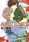 Super Lovers, tome 1 par Miyuki