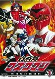 光戦隊マスクマン VOL.1[DVD]