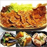 (新)京惣菜四点盛りLセット 4種類×1パック、合計4パック。