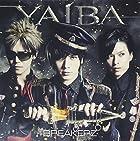 YAIBA【初回限定盤A】(DVD付)