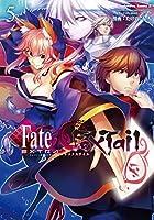 フェイト/エクストラ CCC FoxTail(5)<フェイト/エクストラ CCC FoxTail> (角川コミックス・エース)