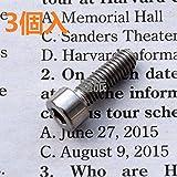 3個入 M5 x 18 mm チタン合金 円柱 六角穴付 ボルト ネジ ねじ Titanium 龜旅製作所