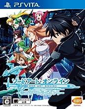Sword Art Online - Hollow Fragment - PSvita (Textos in japonés) (Importación Japonesa)
