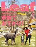 Leaf (リーフ) 2011年 05月号 [京都・滋賀のタウン情報誌]