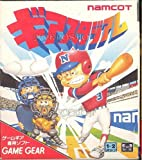 echange, troc Gear stadium - Game Gear - JAP