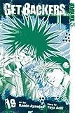 GetBackers Volume 19 (v. 19) (159182981X) by Aoki, Yuya