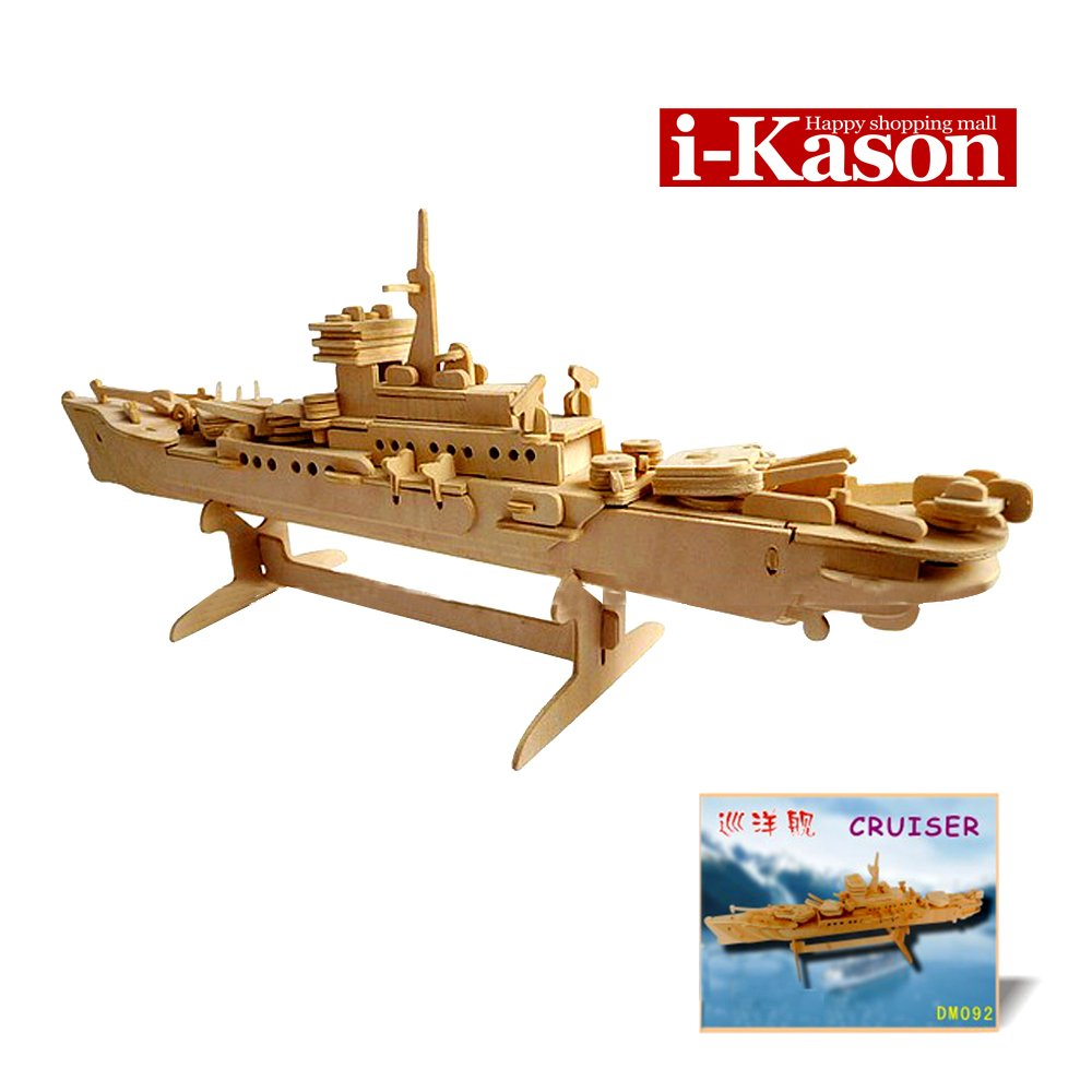 Authentic High Quality i-Kason® New Favorable Imaginative DIY 3D Simulation Model Wooden Puzzle Kit for Children and Adults Artistic Wooden Toys for Children - Cruisers doll house furniture diy building model wooden miniature dollhouse puzzle toys for children birthday christmas gifts happy coast