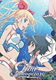 Umi Monogatari - The Complete Series DVD Collection