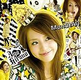 MonStAR(DVD付)
