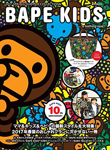 BAPE KIDS 2017 ‐ SPRING & SUMMER 大きい表紙画像