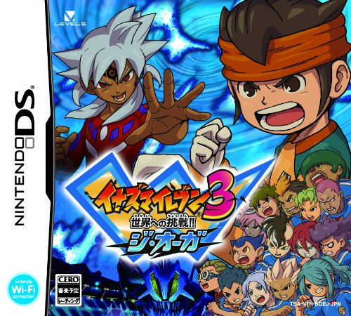 Inazuma Eleven 3: Sekai e no Chousen! The Ogre [Japan Import] - 1