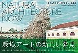 FRANCESCA TATARELLA 'NATURAL ARCHITECTURE NOW'