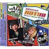 ネオロマンス ライヴ・HOT!10 CountdownRadio on CD #02