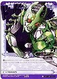 ジョジョの奇妙な冒険ABC アマゾン マーケットプレイス登録商品 【シングルカード】 8弾 【レア(R)】 《スタンド》 J-819 C-MOON