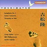 Symphony 2 / Guitar Concerto / Pegasus Effect