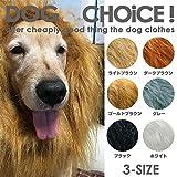 【DOGCHOiCE】 大型犬向け ライオン帽子 被り物 たてがみ ペットかぶりもの 百獣の王に大変身 ゴールデンレトリーバ―等に最適(ブラック/L)