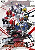 仮面ライダー電王 VOL.11 [DVD]