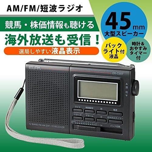 ELPA 라디오 ER-C55T-ER-C55T