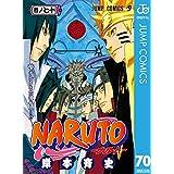 Amazon.co.jp: NARUTO―ナルト― モノクロ版 70 (ジャンプコミックスDIGITAL) 電子書籍: 岸本斉史: Kindleストア