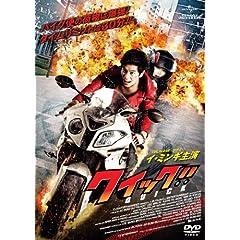 �N�C�b�N!! [DVD]