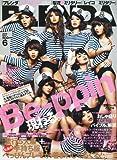 BLENDA (ブレンダ) 2011年 06月号 [雑誌]