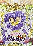 Vol. 4-Real Magic
