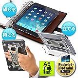 イーサプライ iPad mini システム手帳 ケース リフィルタイプ A5 対応 簡単取り外し スタンド機能付 EZ2-PDA145