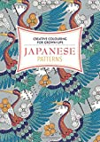 Japanese Patterns (Creative Colouring for Grown-Ups)