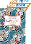 Japanese Patterns (Creative Colouring...