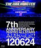 THE IDOLM@STER 7th ANNIVERSARY 765PRO ALLSTARS ! 120624 [Blu-ray]