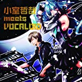 �����N�� meets VOCALOIDV.A.�ɂ��