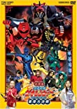 電影版 獣拳戦隊ゲキレンジャー [DVD]
