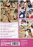 純真美少女 優等生 浅野沙織 SHIBUYA PLUS [DVD][アダルト]