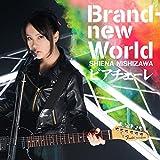 西沢幸奏の2ndシングル「Brand-new World」MV公開