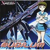 アイドルマスター XENOGLOSSIA オリジナルサウンドトラック vol.2