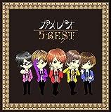 5 BEST(初回生産限定盤)(DVD付)
