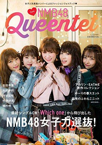Queentet 2018年 ‐ Queentet from NMB48 大きい表紙画像