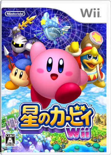 Kirby'S Return To Dreamland [Japan Import] front-544037