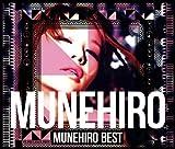 MUNEHIRO BEST(初回限定盤)(DVD付)を試聴する