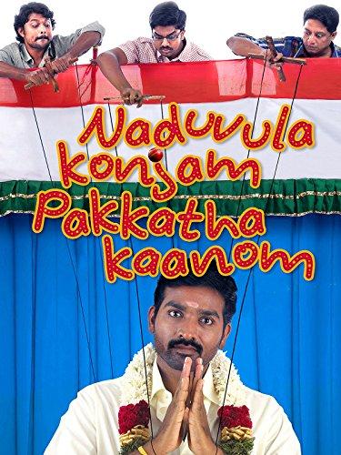 Naduvula Konjam Pakkatha Kaanom (English Subtitled)