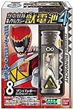 獣電戦隊キョウリュウジャー獣電池4 10個入 BOX (食玩・ラムネ)