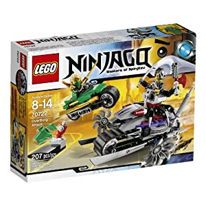 LEGO Ninjago 70722 OverBorg Attack Toy by LEGO Ninjago