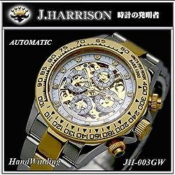 ジョンハリソン JHARRISON 腕時計 メンズ JH003-GW 石付き