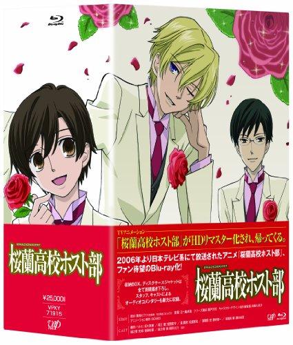 おすすめアニメ キャッチ 「桜蘭高校ホスト部」Blu-ray BOX